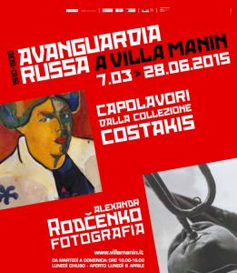 AVANGUARDIA RUSSA 1910-1930 @ Passariano, Codroipo (Ud)   Passariano   Friuli-Venezia Giulia   Italia