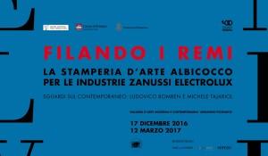Filando i remi @ Pordenone | Pordenone | Friuli-Venezia Giulia | Italia
