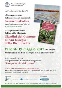 Mostra di acquerelli AriaAcquaColore @ Auditorium di San Giorgio della Richinvelda   San Giorgio della Richinvelda   Friuli-Venezia Giulia   Italia