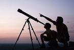Visita Guidata all'Osservazione della Volta Celeste presso il Planetario di Farra d'Isonzo @ Farra d'Isonzo (GO) | Friuli-Venezia Giulia | Italia