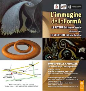 L'Immagine della Forma @ San Martino di Codroipo (UD) | San Martino | Friuli-Venezia Giulia | Italia