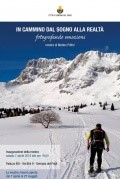 Il Cammino dal Sogno alla Realtà @ Gemona del Friuli (UD) | Gemona | Italia