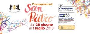 Festeggiamenti di San Pietro 2018 @ Valvasone Arzene (PN) | Valvasone | Friuli-Venezia Giulia | Italia