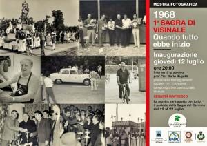 1968 - 1^ Sagra di Visinale @ Visinale di Pasiano di Pordenone (PN) | Visinale | Friuli-Venezia Giulia | Italia