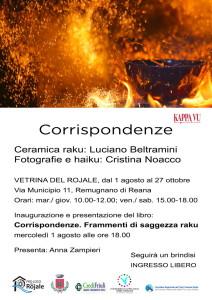 "Mostra ""Corrispondenze"" @ Remugnano (UD) | Friuli-Venezia Giulia | Italia"