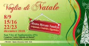 Voglia di Natale @ San Vito al Tagliamento (PN) | San Vito al Tagliamento | Friuli-Venezia Giulia | Italia