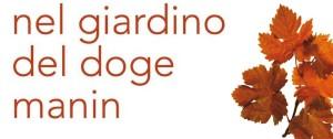 Nel Giardino del Doge Manin @ Passariano di Codroipo (UD) | Passariano | Friuli-Venezia Giulia | Italia