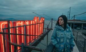 Cinema San Vito: Il vizio della speranza @ San Vito al Tagliamento (PN)