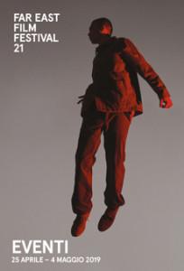 Far East Film Festival @ Udine (Ud) | Udine | Friuli-Venezia Giulia | Italia