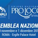 ASSEMBLEA NAZIONALE UNPLI – Roma, 30 NOVEMBRE – 1 DICEMBRE 2019