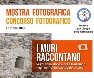 I muri raccontano: segni della storia e della tradizione negli edifici del paesaggio urbano @ San Giorgio della Richinvelda (Pn) | San Giorgio della Richinvelda | Friuli-Venezia Giulia | Italia
