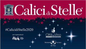 Calici di stelle Bertiolo 2020 @ Piazza della seta, Bertiolo | Bertiolo | Friuli-Venezia Giulia | Italia