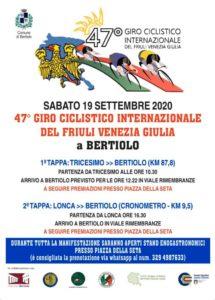 47° GIRO CICLISTICO INTERNAZIONALE del FVG a BERTIOLO @ Piazza della seta - Bertiolo | Bertiolo | Friuli-Venezia Giulia | Italia