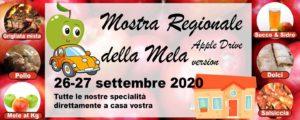 Mostra Regionale della Mela @ Pantianicco | Pantianicco | Friuli-Venezia Giulia | Italia
