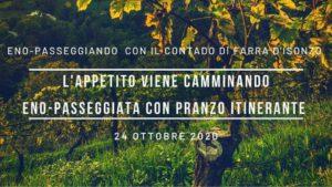 L' appetito vien camminando @ Farra d'Isonzo | Farra d'Isonzo | Friuli-Venezia Giulia | Italia