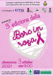 Borc in rosa @ Polcenigo (Pn) | Polcenigo | Friuli-Venezia Giulia | Italia
