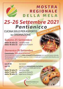 Mostra Regionale della MELA @ Pantianicco, Mereto di Tomba (UD) | Pantianicco | Friuli-Venezia Giulia | Italia