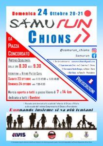 Samurun Chions @ Chions (PN)   Chions   Friuli-Venezia Giulia   Italia