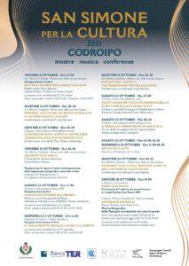 San Simone per la cultura @ Codroipo (Ud) | Friuli-Venezia Giulia | Italia